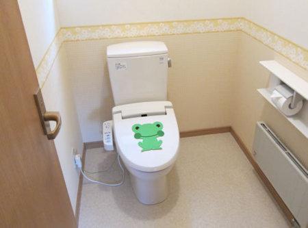 トイレは二箇所あります
