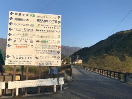 看板が目印。橋の先右の建物です