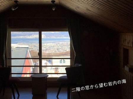 ロフトから見える積丹半島と青い海