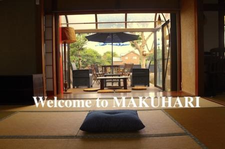 築50年の日本家屋とグランピングの融合