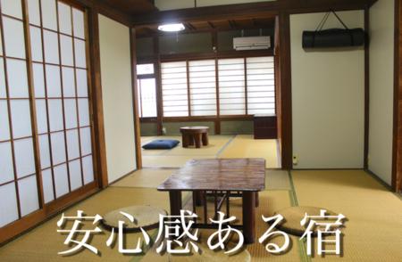 居間はすべて和室で落ち着いた雰囲気です