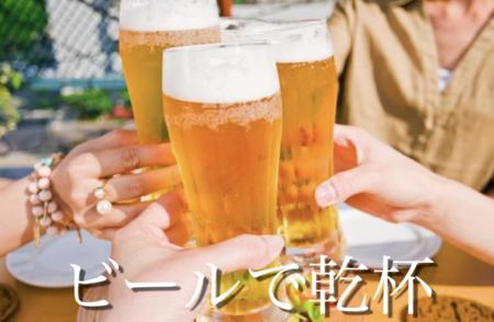 オプションでビールサーバーの提供も!