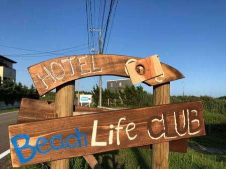 Hotel BeachLifeclub