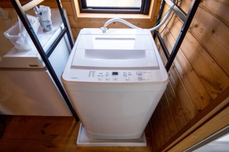 洗濯機も使用可能