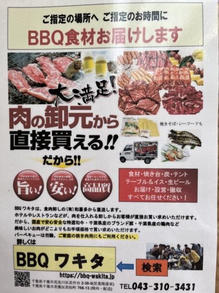 新型コロナウィルス対策として!!