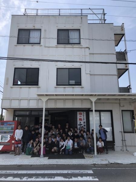 サークル&合宿に参加の学生さん!