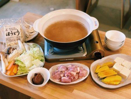 野菜とお肉が目一杯入ったほうとう鍋コース