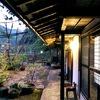 ラカミオ La Kamio refuge&restaurant