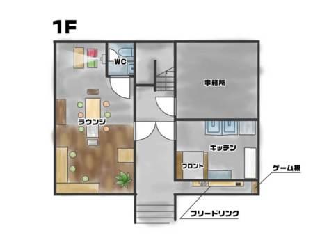 ■客室■ダブル+ロフトベッドルーム■