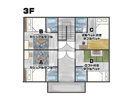 ■客室■ダブル+2段ベッドルーム■