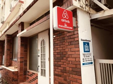 宿泊施設は2階・3階部分です☆