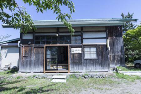 青森蔵泊の外観(正面)