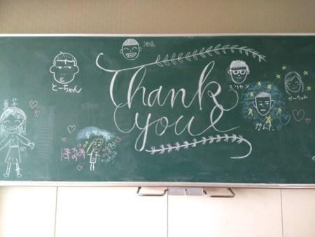 【無料】黒板アート体験
