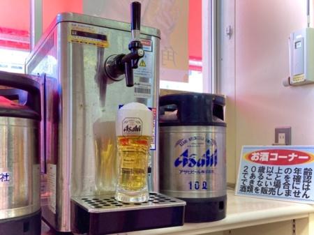 【オプション】海鮮BBQ(3,500円)