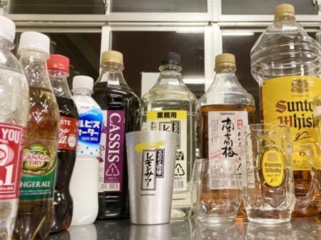 【オプション】飲み放題(1,000円~)