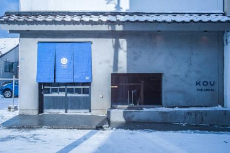 青い暖簾が目標です