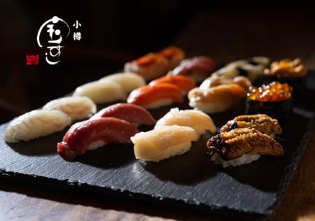 小樽の旬の寿司を堪能「宝すしプラン」