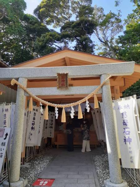 女性の願い叶えるパワースポット石神神社