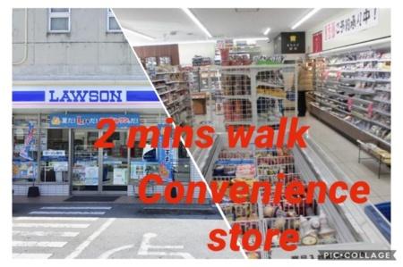 Lawsonも徒歩2分で、何でも揃います