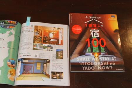 2階 寝室 フリースペース