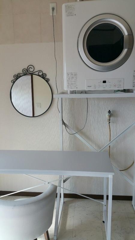 鏡台、乾燥機