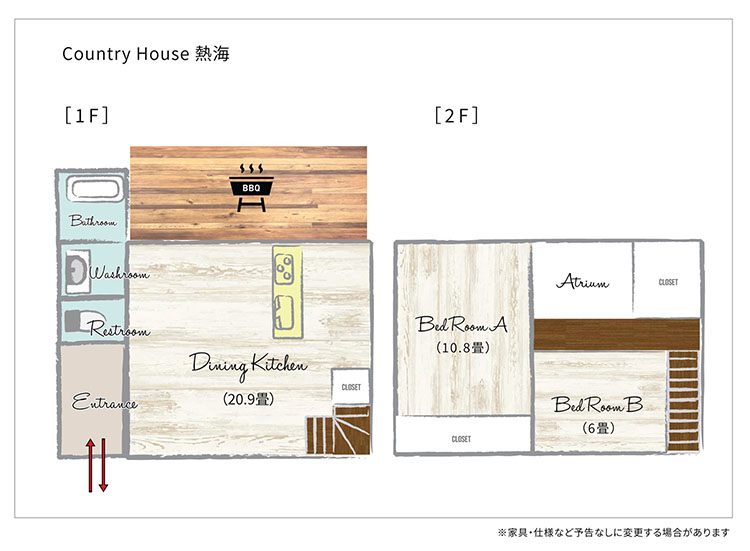 Country House 熱海間取り図